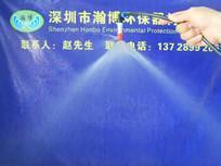 塑料螺旋噴嘴噴霧視頻